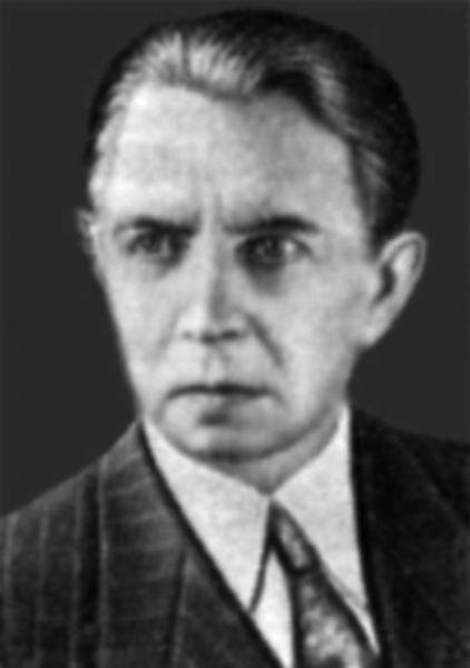 Доклады Ан Ссср 1945 Т 46